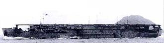 Convoy Hi-81 - Shinyo in November of 1943.