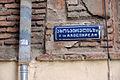 Akhospireli street. Tbilisi.jpg