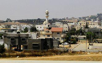 Al-Sayyid, Israel - Entrance to al-Sayyid