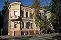 Alchevskaya Sunday school Kharkov.JPG