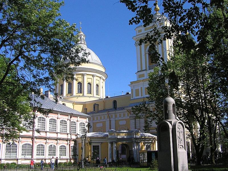 File:Alexander Nevskij Kloster 4.JPG
