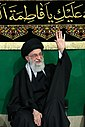 Ali Khamenei in mourning of Fatima al-Zahra 06.jpg