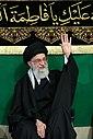 Ali Khamenei in mourning of Fatima al-Zahra 06.jpg