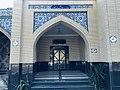 Amirteymour Kalali Tomb E3999.jpg