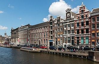 Binnenstad (Amsterdam) - View of the Rokin, Binnenstad