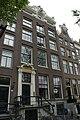 Amsterdam - Keizersgracht 225.JPG