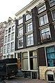 Amsterdam - Singel 286.JPG