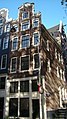 Amsterdam Buiten Brouwers straat 2 843.jpg