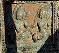 Ananda Temple Plaque, Pagan 0146.jpg