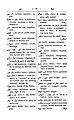 Anarabicenglish00camegoog-page-081.jpg