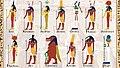 Ancient-Egyptian-Deities-List-Gods-Goddesses-of-Kemet-facts-min.jpg