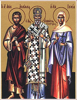 Andronicus, Athanasius of Christianoupolis and Junia.jpg