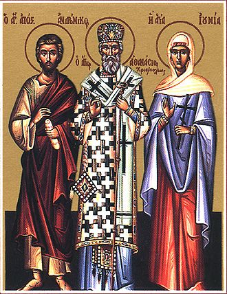 Andronicus of Pannonia - Image: Andronicus, Athanasius of Christianoupolis and Junia