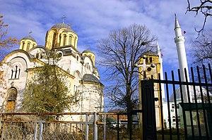 European Islam - Ferizaj Church and Mosque in Kosovo