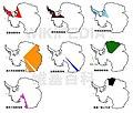 Antarctica territories zh.jpg
