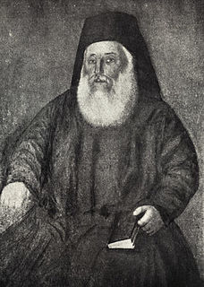 Anthimus IV of Constantinople Was twice Ecumenical Patriarch of Constantinople, between 1840 and 1841, and between 1848 and 1852