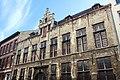 """Antwerpen - Ethnographic Museum """"Mercator-Ortelius"""".jpg"""