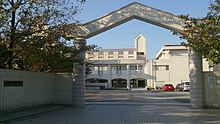 Aoba Junior High School Main Gate.jpg