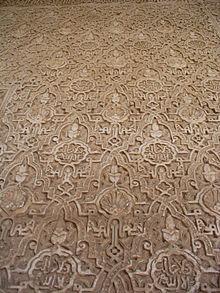 Arabesco Nella Dimora Nasride Di Granada Dell  Alhambra   Questo