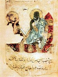 Középkori arab tudomány