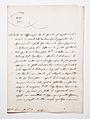 Archivio Pietro Pensa - Vertenze confinarie, 4 Esino-Cortenova, 123.jpg