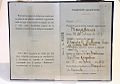 Argentine passport of William George Gleadell.jpg