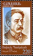 ArmenianStamps-336.jpg