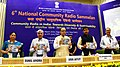 """Arun Jaitley releasing the Compendium, at the 6th National Community Radio Sammelan, on the theme """"Community Radio in India Towards Diversity and Sustainability"""", in New Delhi.jpg"""