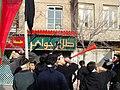 Ashura in qom-Iran روز عاشورا در شهر قم 04.jpg
