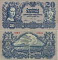 Austria 20 S 1945 - 13.12.45-24.12.47.jpg