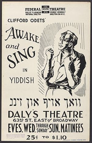 Awake and Sing! - Federal Theater Project WPA Yiddish language production