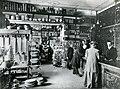Axel Wiklundin rautakauppa.jpg