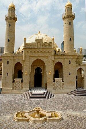 Taza Pir Mosque - Image: Azerbaijan Monument