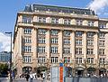 Börsenstrasse 2-4, Frankfurt.jpg