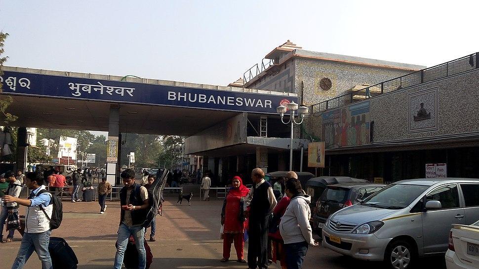 BBSrailwaystation