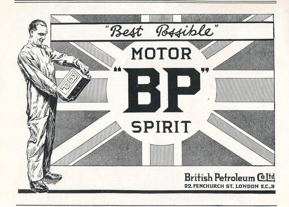 BP Motor Spirit, 1922