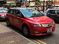 BYD Taxi in Hong Kong 201405.jpg