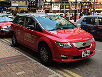 hong kong taxi driver song