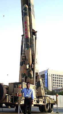 Babur cruise missile mounted on a TEL during an exhibition in Karachi