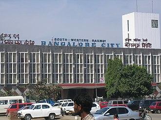 Mysore–Bangalore line - Image: Bangalore city rwly station central