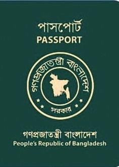 Bangladeshi Passport Cover.jpg