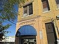 Bank of Winnfield and Trust Company, Winnfield, LA IMG 8340.JPG
