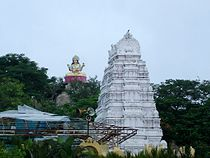 Basar Temple view 02.jpg