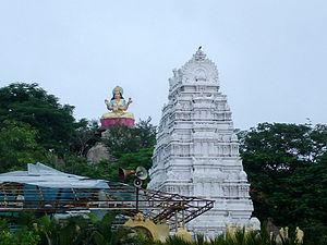 Gnana Saraswati Temple, Basar