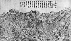 Battle at Gia-quan and Ha-Ho.jpg