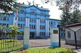 university in Batumi, Georgia