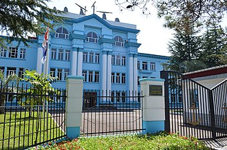 Batumi State Maritime Academy - The main entrance to the Academy.