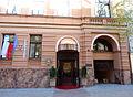 Bdg HotelBohema 3 4-2015.jpg