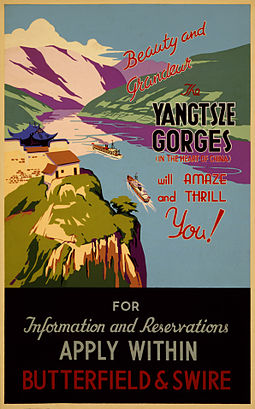 Travel poster for the Three Gorges Region (circa 1930). Beauty and grandeur, the Yangtze gorges, travel poster, ca. 1930.jpg