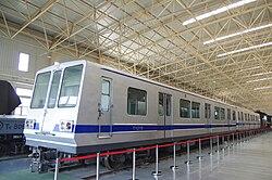 Beijing Subway T1215.jpg